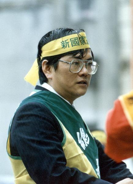 鄭南榕1947-1989.jpg