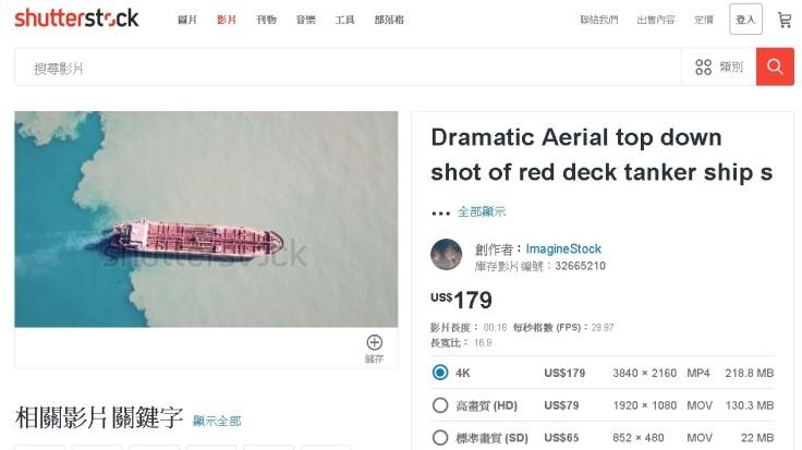 20180919-侯友宜-深澳電廠假影片-2
